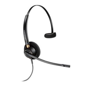 Plantronics 510 Contact Center Headsets