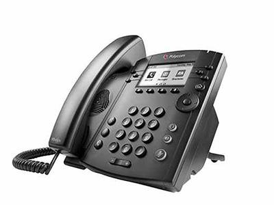 Polycom VVX301 Business Media Phones